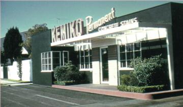 About Kemiko - Retro Kemiko Storefront Photo