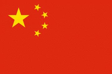 International Kemiko Dealers, China Flag
